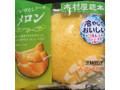 木村屋 ジャンボむしケーキ メロン 袋1個