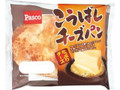 Pasco こうばしチーズパン 袋1個