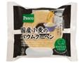 Pasco 国産小麦のバウムクーヘン 袋1個