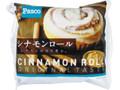 Pasco シナモンロール 袋1個