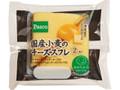 Pasco 国産小麦のチーズスフレ 袋2個