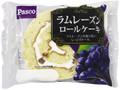Pasco ラムレーズンロールケーキ 袋1個
