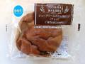 ファミリーマート シュークリームみたいなパン チョコ