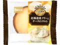 Pasco 北海道産クリームチーズのタルト 袋1個