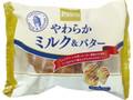 Pasco やわらかミルク&バター 袋1個