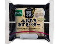 Pasco 国産小麦のふわもちあずきバター 袋1個