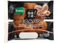Pasco 国産小麦のくるみパン 袋1個