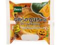 Pasco なめらかかぼちゃのクリームデニッシュ 袋1個