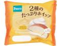 Pasco 2種のたっぷりホイップ 袋1個