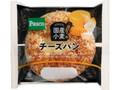 Pasco 国産小麦のチーズパン 袋1個