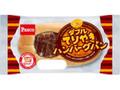 Pasco ダブルてりやきハンバーグパン 袋1個