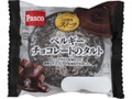 Pasco ベルギーチョコレートのタルト 袋1個