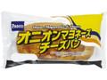 Pasco オニオンマヨネーズチーズパン 袋1個