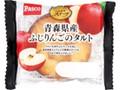 Pasco 青森県産ふじりんごのタルト 袋1個