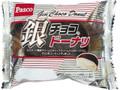 Pasco 銀チョコドーナツ 袋1個