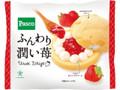 Pasco ふんわり潤い苺 袋1個