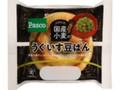 Pasco 国産小麦のうぐいす豆ぱん 袋1個