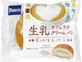 Pasco 生乳カフェラテクリームパン 袋1個