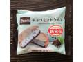 Pasco チョコミントタルト 袋1個