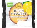 Pasco 瀬戸内産レモンのタルト 袋1個