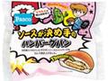 Pasco ソースが決め手のハンバーグパン 袋1個