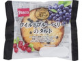 Pasco ワイルドブルーベリーのタルト 袋1個