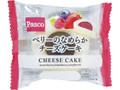 Pasco ベリーのなめらかチーズケーキ 袋1個