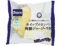 Pasco ホイップメロンパン 阿蘇ジャージー牛乳 袋1個