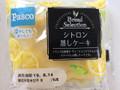 Pasco Bread Selection シトロン蒸しケーキ 袋1個