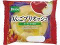 Pasco りんごブリオッシュ キャラメルの香り 袋1個