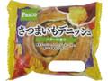 Pasco さつまいもデニッシュ バターの香り 袋1個