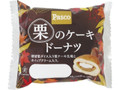 Pasco 栗のケーキドーナツ 袋1個