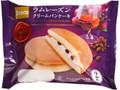 Pasco ラムレーズンクリームパンケーキ 袋2個