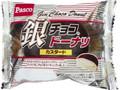 Pasco 銀チョコドーナツ カスタード 袋1個