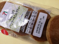 セブンプレミアム ふんわりパンケーキミルクティー 袋4個