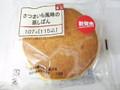 サークルKサンクス おいしいパン生活 さつまいも風味の蒸しぱん 袋1個