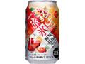 KIRIN 旅する氷結 アップルオレンジサングリア 缶350ml