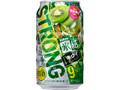 KIRIN 氷結 ストロング キウイ 缶350ml