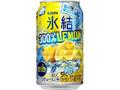 KIRIN 氷結 300%レモン 缶350ml