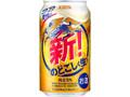 KIRIN のどごし生 缶350ml