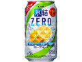 KIRIN 氷結 ZERO グレープフルーツ 缶350ml