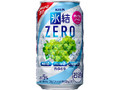 KIRIN 氷結 ZERO 白ぶどう 缶350ml
