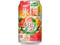 KIRIN 氷結 ふくしまポンチ 缶350ml