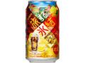 KIRIN 旅する氷結 レモンコーラアミーゴ 缶350ml