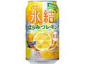 KIRIN 氷結 はちみつレモン 缶350ml