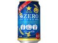 サッポロ 極ZERO ハロウィンパッケージ 缶350ml