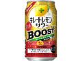 サッポロ キレートレモンサワー BOOST 缶350ml