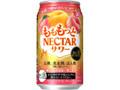 サッポロ もももっとネクターサワー 3種の桃ピューレ 缶350ml