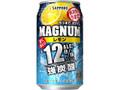 サッポロ マグナム レモン 缶350ml