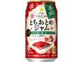 サッポロ CotoCoto とちおとめジャム 缶350ml